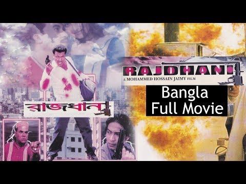 danny bengali movie